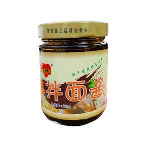 【安全配送】益群香椿拌面酱220g