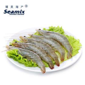 【京东】禧美 厄瓜多尔白虾 1.8kg/盒 90-108只 (ASC认证) 原装进口 海鲜水产【肉蛋熟食】
