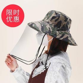 【精选】渔夫帽迷彩面罩 【日用家居】