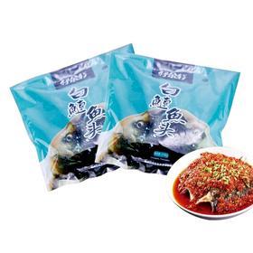 丹江口白鲢鱼头640g/700g-800g