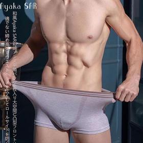 日式Ayaka  SAR彩棉男士内裤6条装 大空间U凸型前档舒适不紧勒  高弹加宽腰头 防卷边