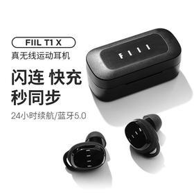 【平价神机】FIIL T1 X 入耳式真无线蓝牙耳机