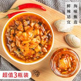 【拌啥都好吃】虾仁花蛤杏鲍菇网红拌饭酱