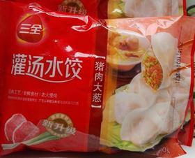 全南-三全水饺500g一包