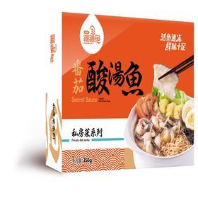 蹦蹦鱼番茄酸汤黑鱼片350克*2袋(何氏水产)