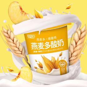 【半岛商城】塞茵苏燕麦多酸奶 燕麦+黄桃 150g*12杯/箱 全国包邮