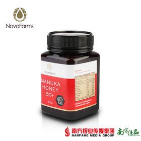 【全国包邮】星官庄麦卢卡蜂蜜20+ (500g/瓶)