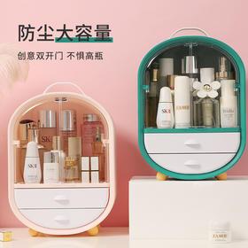 【美到炸裂】按钮双开门少女心化妆品收纳盒 桌面整理口红护肤品化妆盒