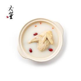 【顺丰发货】大董招牌鸡汤1000g 咸草鸡+香浓鸡汤 鸡汤无添加无防腐 健康速食 方便菜食品