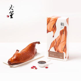 【顺丰发货】大董风味 卤鸭酱板鸭 组合