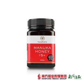 【全国包邮】星官庄麦卢卡蜂蜜 15+(500g瓶)