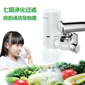 水龙头净水器【1秒产出品质好水】升级滤芯净化,喝的每一口水都安心。