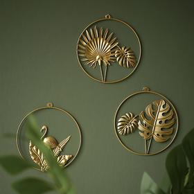 轻奢金属植物壁饰北欧立体客厅沙发背景墙面装饰挂件卧室餐厅装饰