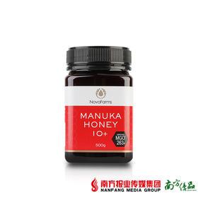 【全国包邮】星官庄麦卢卡蜂蜜 10+(500g/瓶)