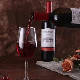 【精选】法国进口朗德斯干红葡萄酒 | 品质保障 自然酿造 | 2-6支装 【乳酒冲饮】