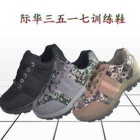 【登山鞋】际华3517迷彩鞋男野战户外登山军鞋透气徒步夏作训旅游休闲鞋