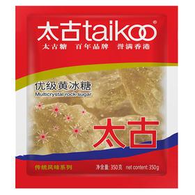 太古(黄)优级冰糖 350g 烘焙原料 冲饮调味 百年品牌-865555