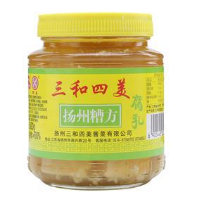 三和四美糟方豆腐乳 调味火锅蘸料 腐乳扬州特产酱菜瓶装下饭菜 糟方豆腐乳500g-866203