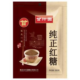 甘汁园 红糖 纯正红糖350g-865552