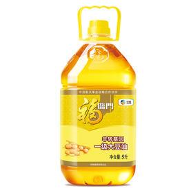 福临门 一级大豆油 5L 食用油 非转基因 中粮出品-873102