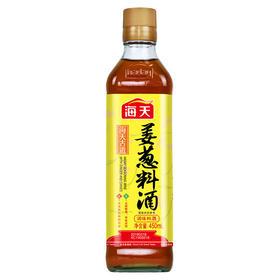 海天 烹饪黄酒 古道姜葱料酒 450ml 中华老字号-866754
