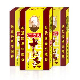 王守义十三香 调味品 十三香45g 地道中国香 中华老字号-865654
