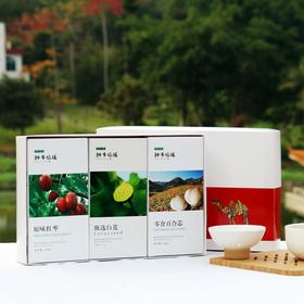 种子旅程|春润礼盒|楼兰红枣+兰州百合芯+甄选白莲