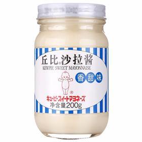 丘比(KEWPIE)沙拉酱 香甜味200g-866651