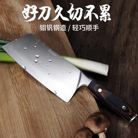 【厨房好帮手】一款称手菜刀 轻巧顺手 挥刀自如 防滑手柄轻盈刀身 久切不累丨匠心打造适合国人切菜习惯的好菜刀