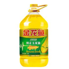 金龙鱼 纯正玉米油 5L 食用油 非转基因-873401