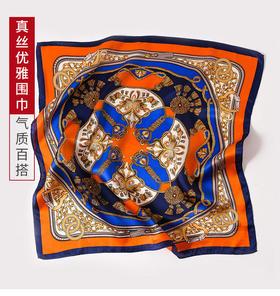 【清仓特价 不退不换】HLFZ-AS2001新款高档桑蚕丝印花小方巾TZF