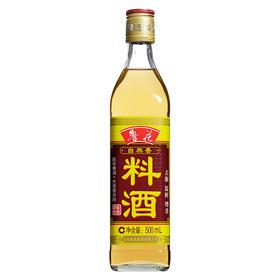 鲁花 调味品 烹饪黄酒 自然香料酒去腥 提鲜 增香 500ml-866752