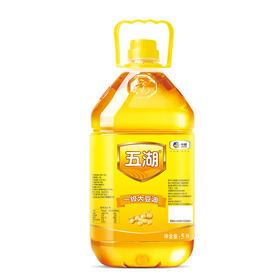 五湖 食用油 一级大豆油5L 中粮出品-873101