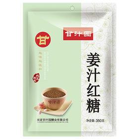 甘汁园 红糖 姜汁红糖350g-865554