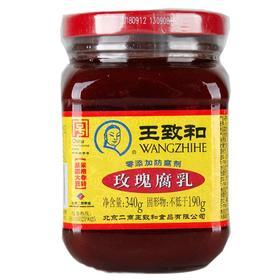 王致和 腐乳 玫瑰腐乳 340g 零添加防腐剂 中华老字号-866201
