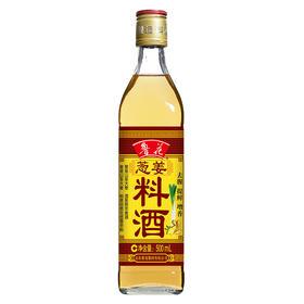 鲁花 调味品 葱姜料酒500ml 精选葱姜料 陈年黄酒-866751