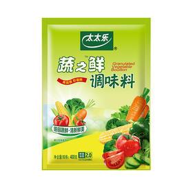 太太乐 鸡精 蔬之鲜 素食增鲜调料 400g 雀巢出品-865602