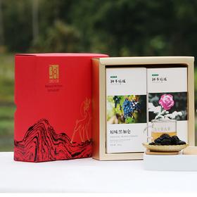 北纬三十八度丨紫气东来礼盒 (黑加仑+美人茶) 健康手礼