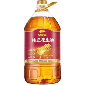 金龙鱼 纯正花生油 5L 纯物理压榨 花生食用油-873202