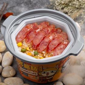【地道老广味】自热煲仔饭 4盒