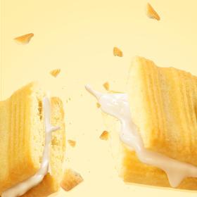 姚太太柠檬夹心饼干网红饼干小包装零食柠檬味饼干办公室小零食
