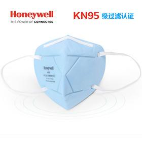 【现货包邮】霍尼韦尔 KN95口罩 / N95 口罩 10只/包 防病菌防雾霾颗粒物