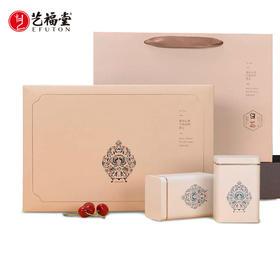 艺福堂 春茶上市 明前特级安吉白茶 匠心礼盒 2020新茶 200g