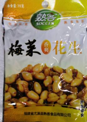 熟客梅菜花生70g