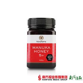 【全国包邮】星官庄麦卢卡蜂蜜 5+(500g/瓶)