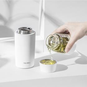 恒福 新鲜泡茶杯保温杯 便携双层茶水分离 随身泡