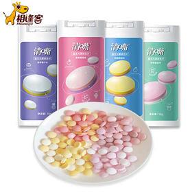 清嘴益生元果味含片糖果 18g/瓶