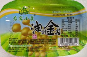 好菜郎油焖金菇170g