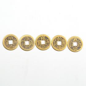 纯铜仿古五帝铜钱七星钱币