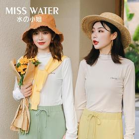 【仙女日系花瓣领打底衫】春款 樱花打底衫 均码 Miss Water 水小姐打底长袖女 7色可选